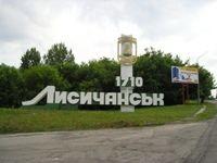 Еще несколько городов на Луганщине хотят вывести из зоны «особого статуса»
