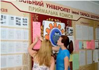 На Луганщине для абитуриентов создают дополнительные пункты приема документов