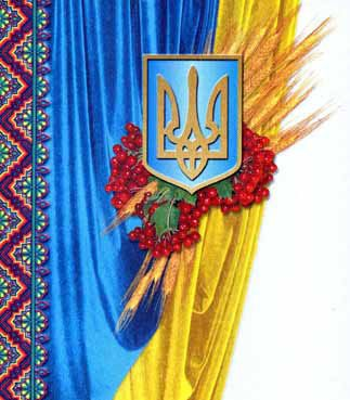 http://paralel-media.com.ua/img/articles/KVN/ukraine_kolos.jpg