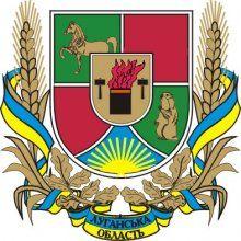На Луганщині пошкоджені бойовими діями соціальні об'єкти відновлюють усім миром, - прес-служба