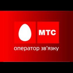 Мобільний зв'язок з Луганськом