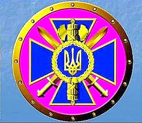 В Луганске захватили СБУ видео