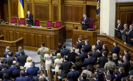 Верховная Рада VIII созыва начала свою работу