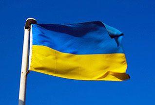 260 дітей Луганщини поїдуть до Західної України