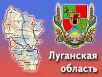 Діти зі Щастя відтепер навчатимуться в Одесі