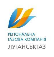 Отопительный сезон в Луганской области под угрозой срыва: слишком большие долги населения за газ