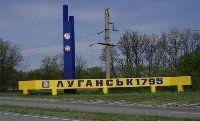 Из Луганска по гуманитарному коридору за выходные выехали 853 человека, - ОГА