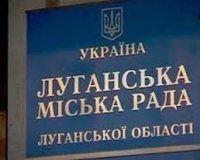 Артобстрел, неразорвавшиеся снаряды, пожары. Как прошли сутки в Луганске?