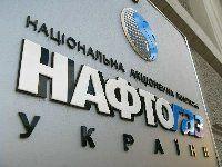 Россия, Украина и Еврокомиссия договорились по газу