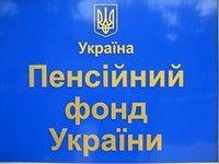 Чего на самом деле ждать пенсионерам Донбасса?