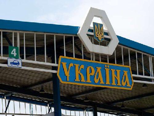 Русские спецслужбы вКурской области распространяют слухи обукраинских «террористах»— О.Слободян