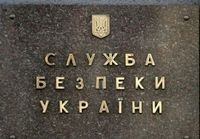 В Луганской области задержаны 15 диверсантов в их арсенале было 300 автоматов, гранатомет – СБУ