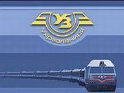 В зоне АТО «Укрзализныця» хочет остановить движение поездов