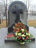 Активисты из «Студенческого братства» показывают на Луганщине фильм о Голодоморе
