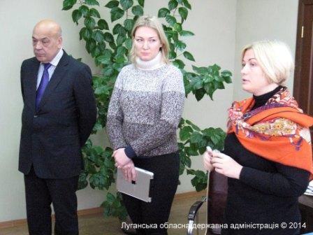 Жінки-нардепи вчергове відвідали Луганщину ті зустрілись з губернатором