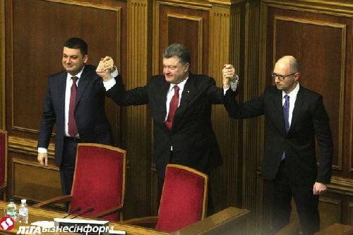Яценюк - премьер-министр, Гройсман - спикер