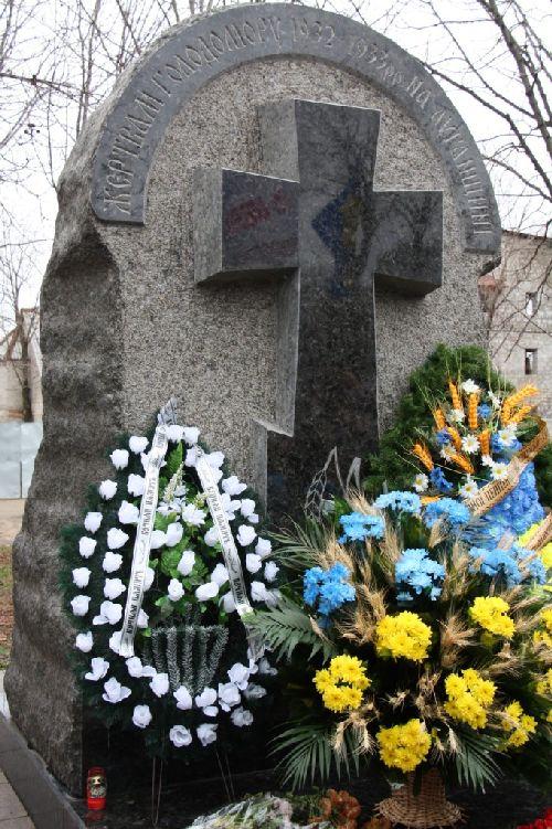 У Лисичанську відбудеться «Відкритий урок пам'яті Голодомору»