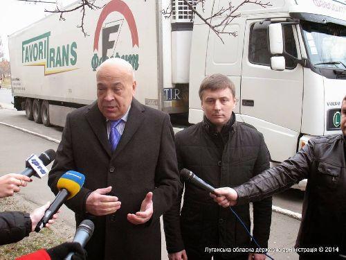 З Житомира прийшов гуманітарний вантаж до Сєверодонецька