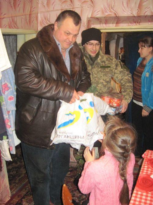 Святий Миколай приходить разом з Фондом «Майбутнє Луганщини»