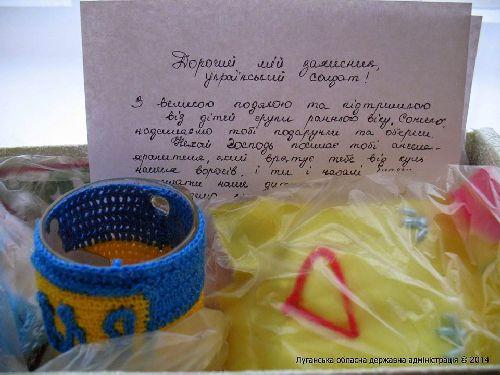 На Луганщині пройшла конференція на тему патріотичного виховання