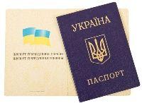 Кабмин дал переселенцам месяц на регистрацию - до 31 декабря