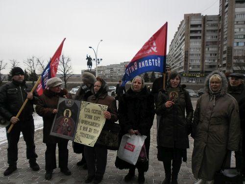 В Луганске «витренковцы» и монархисты протестовали против Ангела-Хранителя (ФОТО), фото-1
