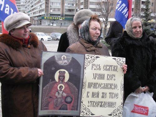 В Луганске «витренковцы» и монархисты протестовали против Ангела-Хранителя (ФОТО), фото-5