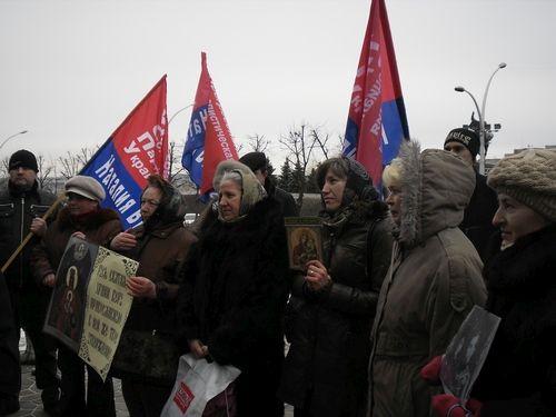 В Луганске «витренковцы» и монархисты протестовали против Ангела-Хранителя (ФОТО), фото-4