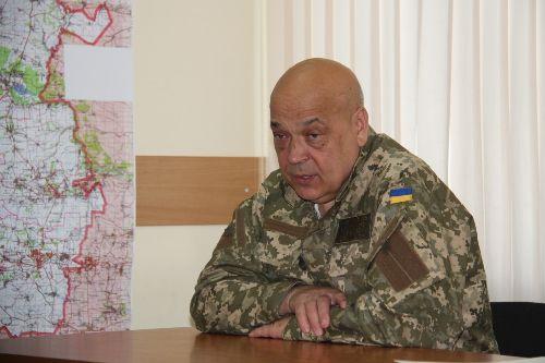 Москаля с Луганщины переводят в Закарпатье