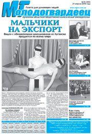 Видео голых мальчиков фото 84-433