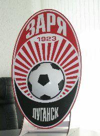 «Заря» победила запорожский «Металлург» – 3:0