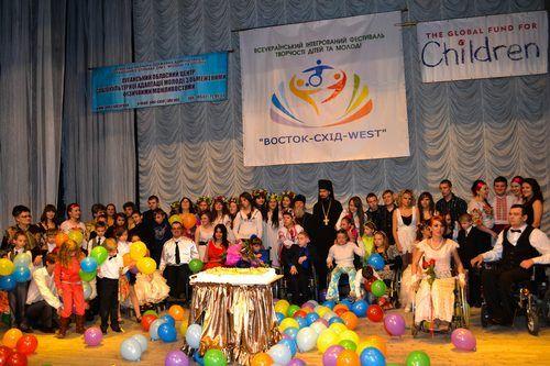 Фестиваль «Восток-Схід-West»: душевное тепло без границ